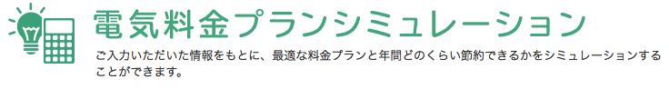 スクリーンショット 2016-09-01 17.22.54