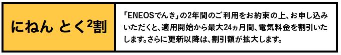 スクリーンショット 2016-09-01 9.57.21